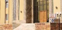 Asia Bukhara  מלון בוכרה