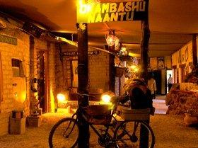 ETOSHA SAFARI CAMP מלון אטושה