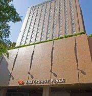 מלון בהירושימה ANA CROWN PLAZA